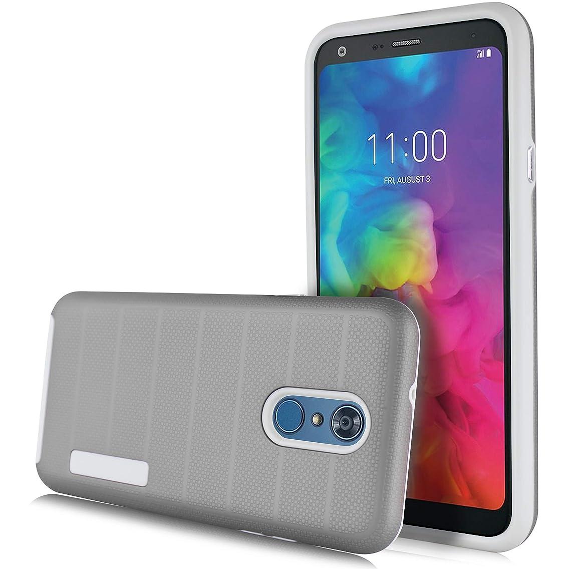 Compatible for LG Q7 Case, LG Q7 Plus Case Hybrid Bumper Premium Slim Fit [Shock Absorption] (Silver)
