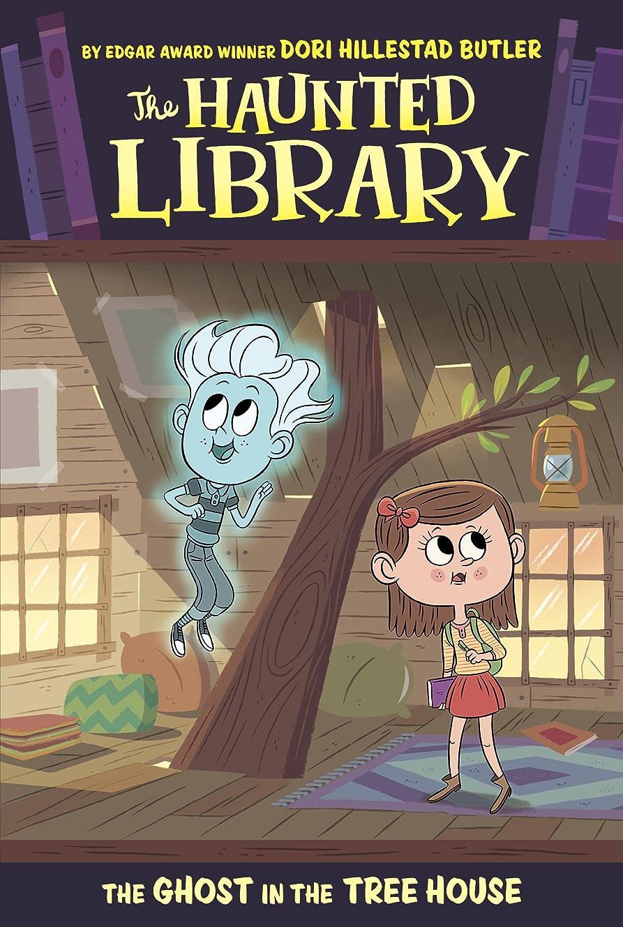 三番スポーツ酸っぱいThe Ghost in the Tree House #7 (The Haunted Library) (English Edition)
