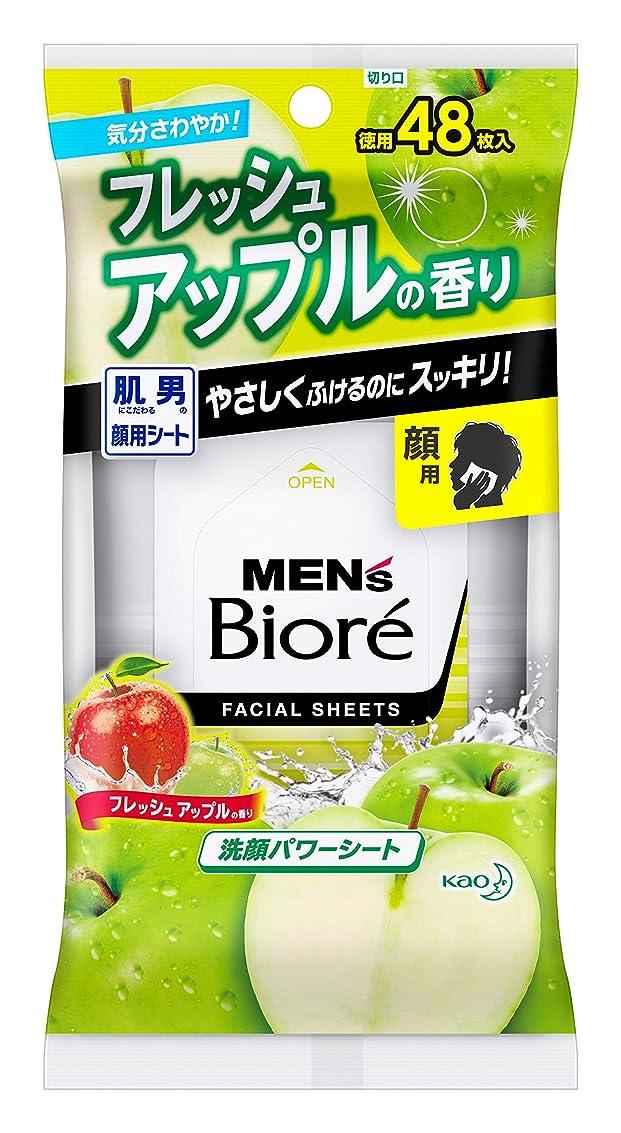 バトル引退する達成メンズビオレ 洗顔パワーシート フレッシュアップルの香り 卓上タイプ 48枚