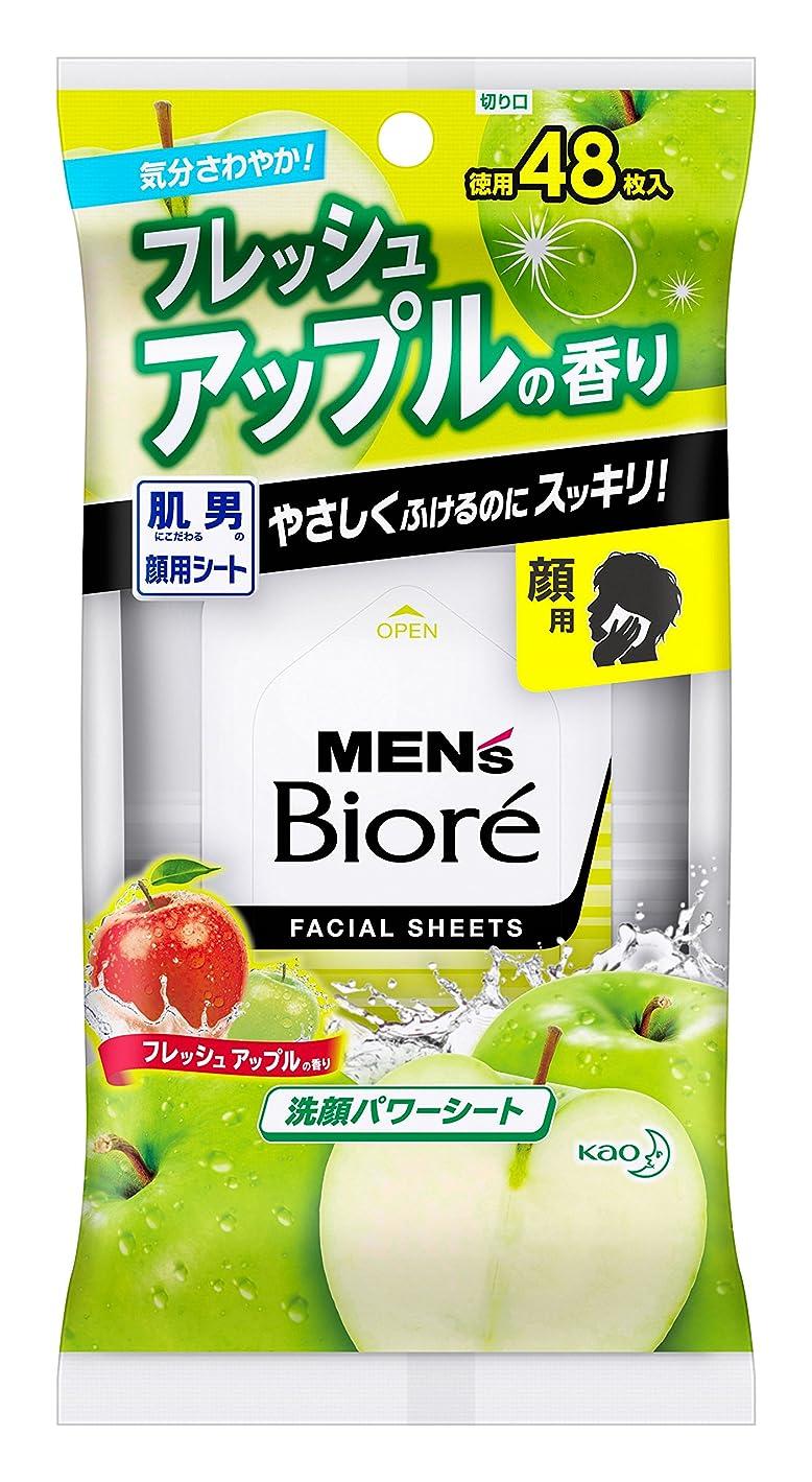 寝室磁気でメンズビオレ 洗顔パワーシート フレッシュアップルの香り 卓上タイプ 48枚