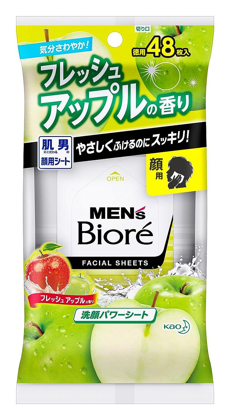交換湿地スプリットメンズビオレ 洗顔パワーシート フレッシュアップルの香り 卓上タイプ 48枚