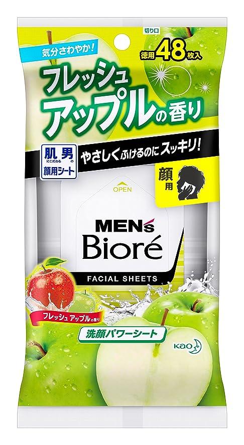 ヒギンズアヒル記録メンズビオレ 洗顔パワーシート フレッシュアップルの香り 卓上タイプ 48枚