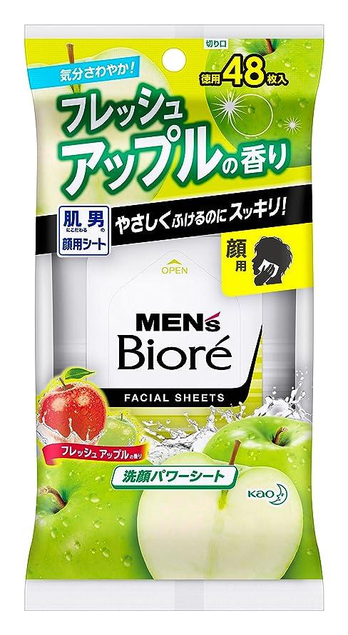 例外汚れる仕えるメンズビオレ 洗顔パワーシート フレッシュアップルの香り 卓上タイプ 48枚
