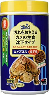 ヒカリ (Hikari) カメプロス 沈下性 390g