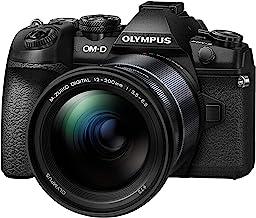 Olympus OM-D E-M1 Mark II Black Body with M.Zuiko Digital 12-200mm F3.5-6.3 Lens Kit