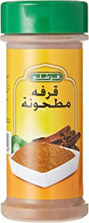 Spices Cinnamon Ground 2.5Oz