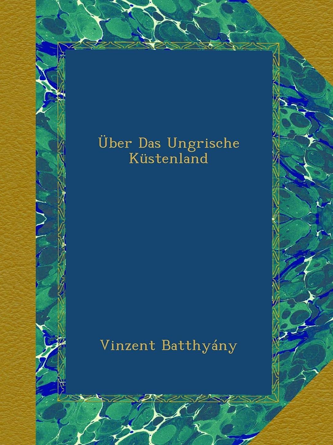 ちなみに意志パパUeber Das Ungrische Kuestenland
