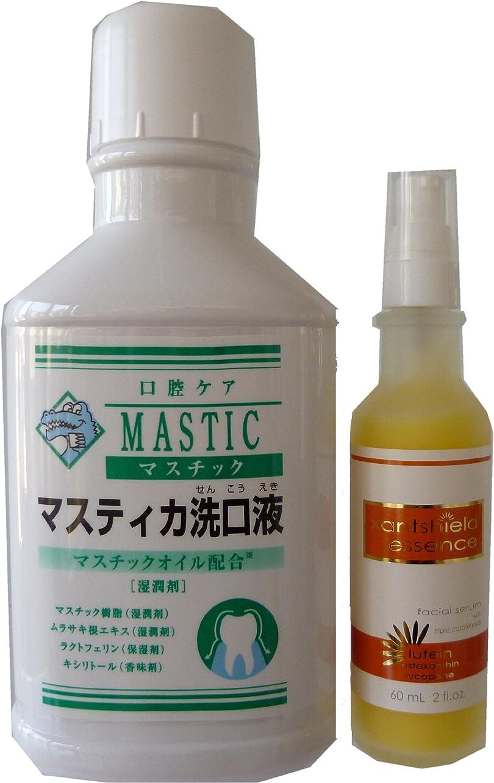 湿度検査おかしいサンシールドエッセンス美容液+マスティカ洗口液セット(60mg+480ml)