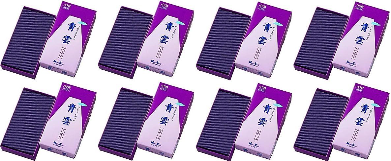 凝縮する紫の麻痺【まとめ買い】青雲 バイオレット バラ詰×8個