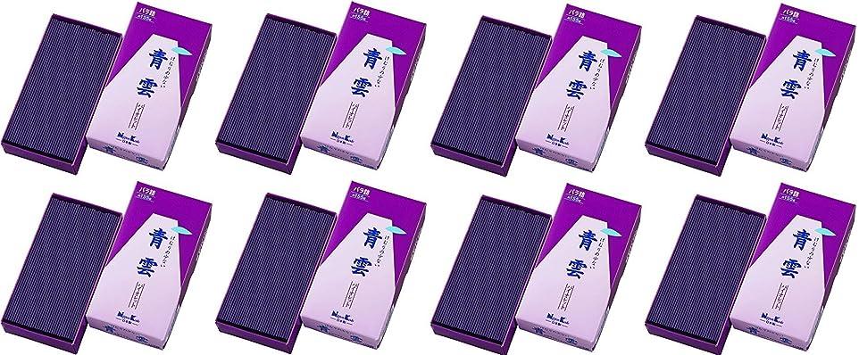インディカショートカットフェードアウト【まとめ買い】青雲 バイオレット バラ詰×8個