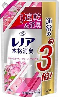 レノア 本格消臭 柔軟剤 フローラルフルーティーソープ 詰め替え 約3倍(1320mL)