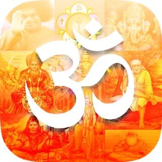 Bhajans Book: Devotional Songs