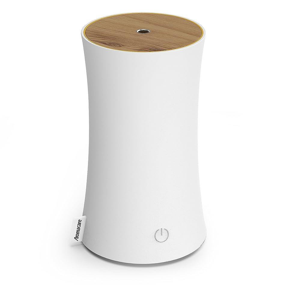 どこでも航空会社麻痺させるアロマディフューザー 卓上加湿器 センサー付き 超音波式 空焚き防止 低騒音 300ml 連続運転 各場所用 省エネ 白