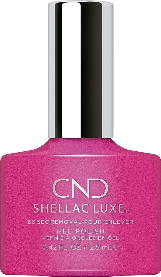 主張無臭蓮CND Shellac Luxe - Tutti Frutti - 12.5 ml / 0.42 oz