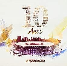 Jorge & Mateus - Jorge & Mateus - 10 Anos
