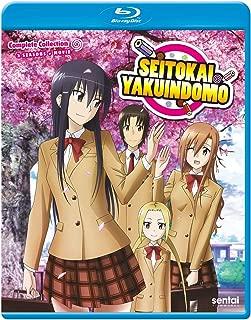 Best seitokai yakuindomo film Reviews