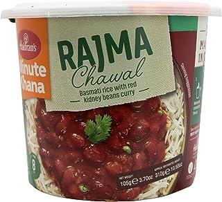 Haldirams Instant Bowl Rajma Chawal, 105 gm