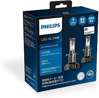 フィリップス ヘッドライト LED H4 12V 6000K 車検対応 5年保証 PHILIPS 11342XUWX2