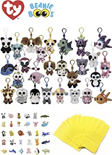 ReBL LLC Stuffed Animals Beanie Boos Bundle Set of 12 Clips Keychains Plush Toys Party Favors with 12 Animal Puzzle Erasers and 12 Gift Goodie Bags (12 Set)