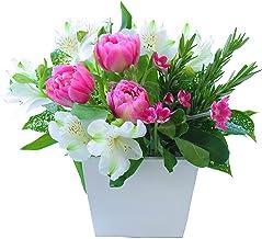 花 ギフト【母の月】プレゼント 高級 フラワーアレンジメント 生花 お祝い 誕生日 フラワーデザイナーおまかせ 5月11日以降にお届け(ピンク系Mサイズ)