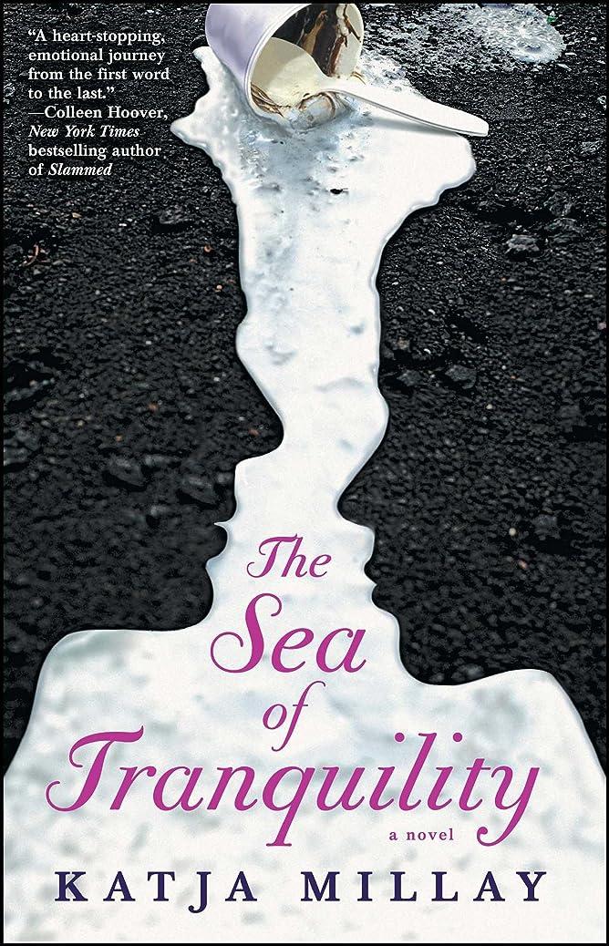 スカートご飯振る舞うThe Sea of Tranquility: A Novel (English Edition)