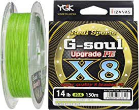 YGK P.E Line G-Soul X8 Upgrade 150m P.E 0.6 , 14lb (3315)