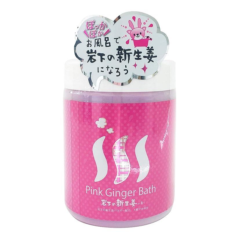 とげ祝福ペグピンクジンジャーバス 入浴剤 岩下の新生姜の香り 370g(7回分)