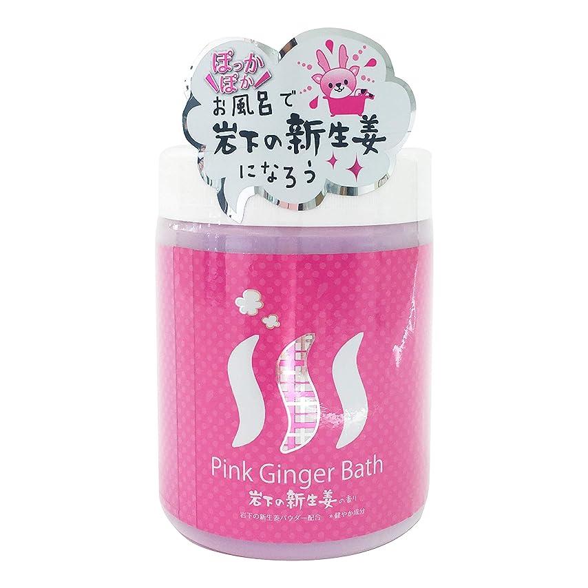 キャスト喜びコントロールピンクジンジャーバス 入浴剤 岩下の新生姜の香り 370g(7回分)