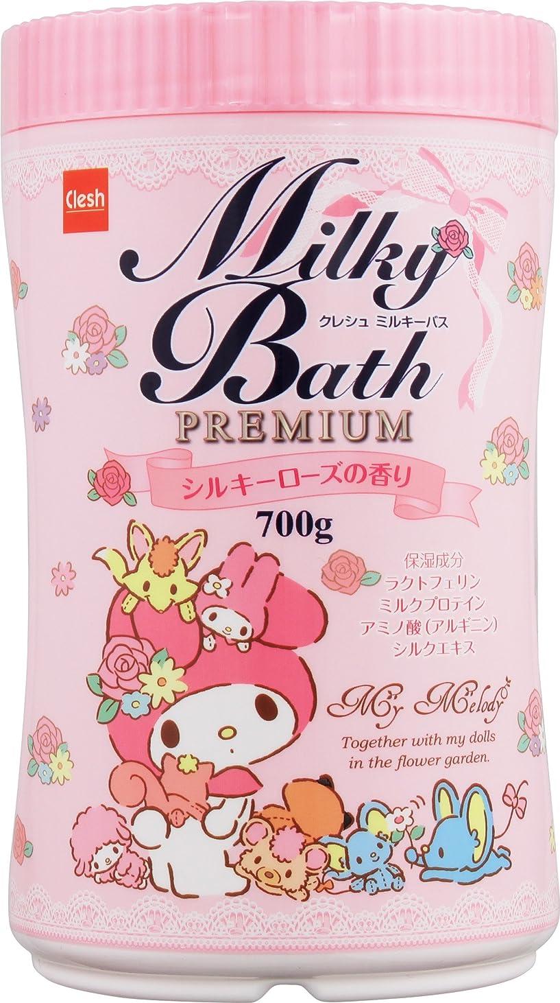 アンタゴニスト香り発表するアドグッド Clesh ミルキーバス プレミアム マイメロディ シルキーローズの香り 入浴剤 700G