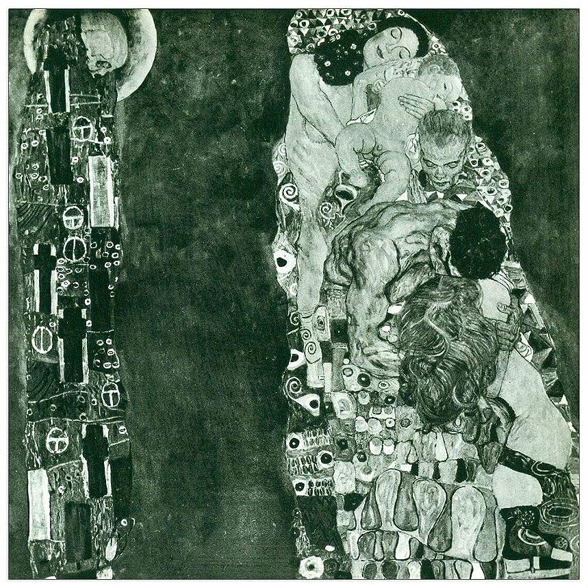ArtPlaza TW90526 Klimt Gustav - Death and Life (Former State) Decorative Panel 15.5x15.5 Inch Multicolored