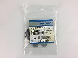 Shimano Alivio M430 9 Speed Rear Derailleur Pulley Set