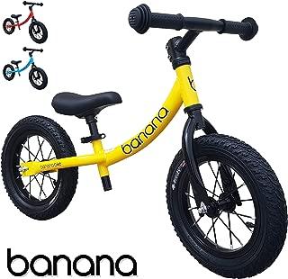 Best yellow banana bike Reviews