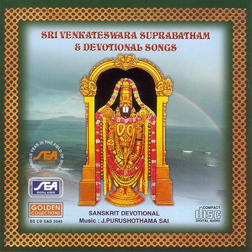 sri venkateswara devotional songs mp3 free download