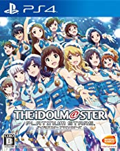 Idolm@ster Platinum Stars - Standard Edition [PS4][Importación Japonesa]