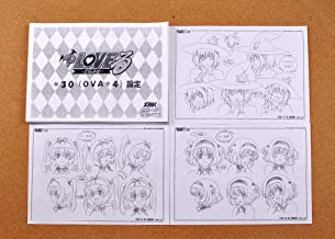 to Love-Ru (2009–2010 OVA Series) Settei Sheets/Model Sheets 【118pages】 Japan Import