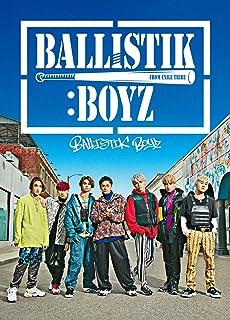 BALLISTIK BOYZ(CD+DVD+グッズ)(初回生産限定)(オリジナルポスター付/A3サイズ)BALLISTIK BOYZ from EXILE TRIBE
