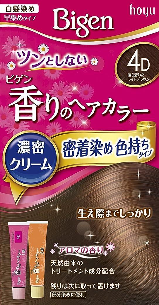 子供達エキゾチック税金ホーユー ビゲン香りのヘアカラークリーム4D (落ち着いたライトブラウン) ×3個