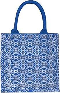 Jute Bags for Lunch for Women and Men | Jute Grocery Bag | Jute Carry Bag | Jute Tiffin Bags | Jute Bags with zip | Printe...