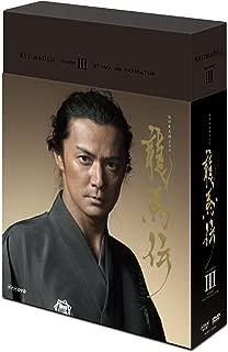 NHK Taiga Drama Ryomaden Complete Blu-ray Box 3 (Season3)