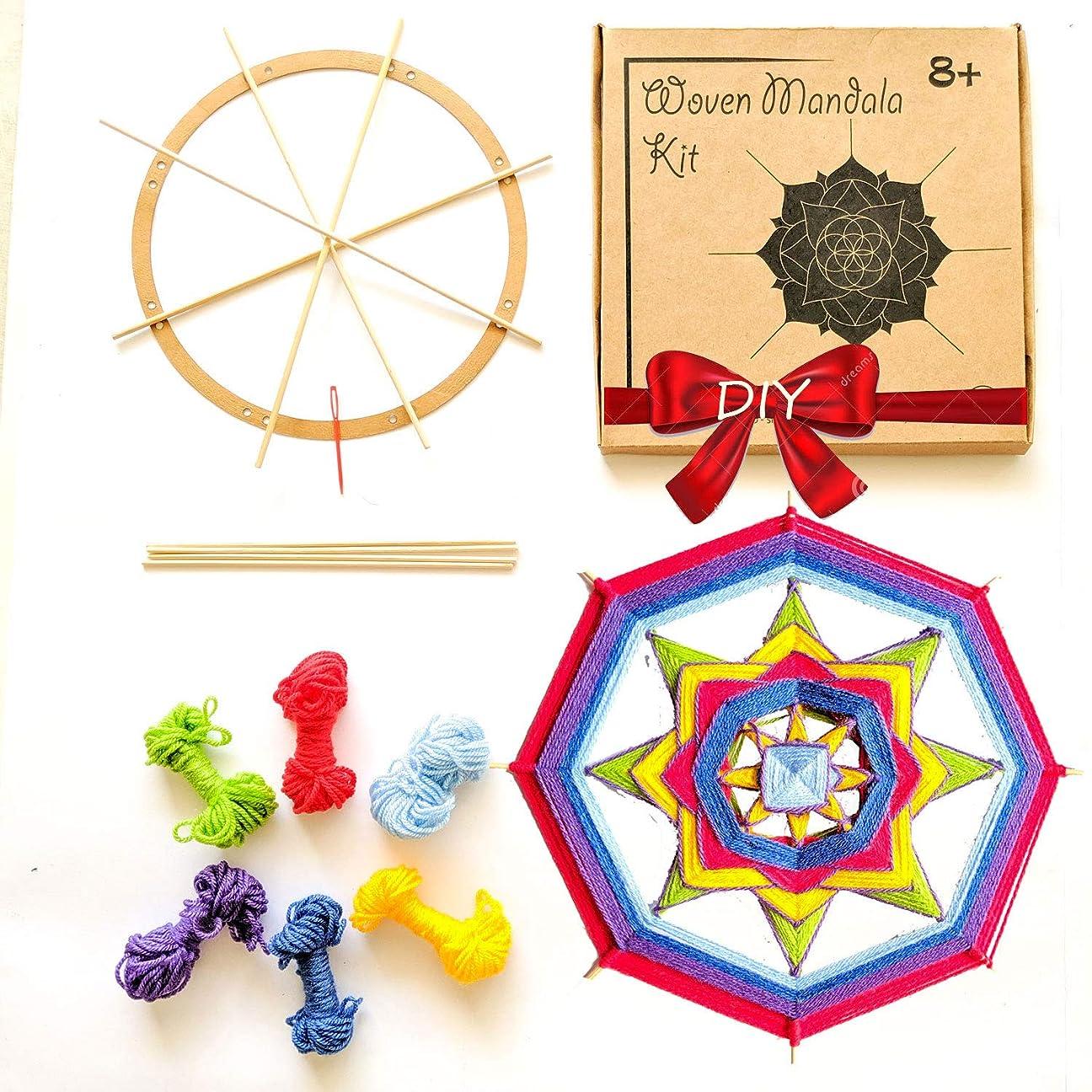 マングル君主乱すMandala Life ART DIY ドリームキャッチャーキット 8x25インチ Woven Mandala Kit WM3