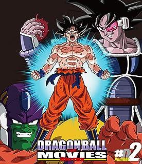 DRAGON BALL THE MOVIES Blu-ray ♯02
