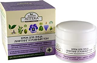 Green Pharmacy. Lifting & Healthy Complexion Face Cream for dry and sensitive skin prone to irritation and allergies, day/night