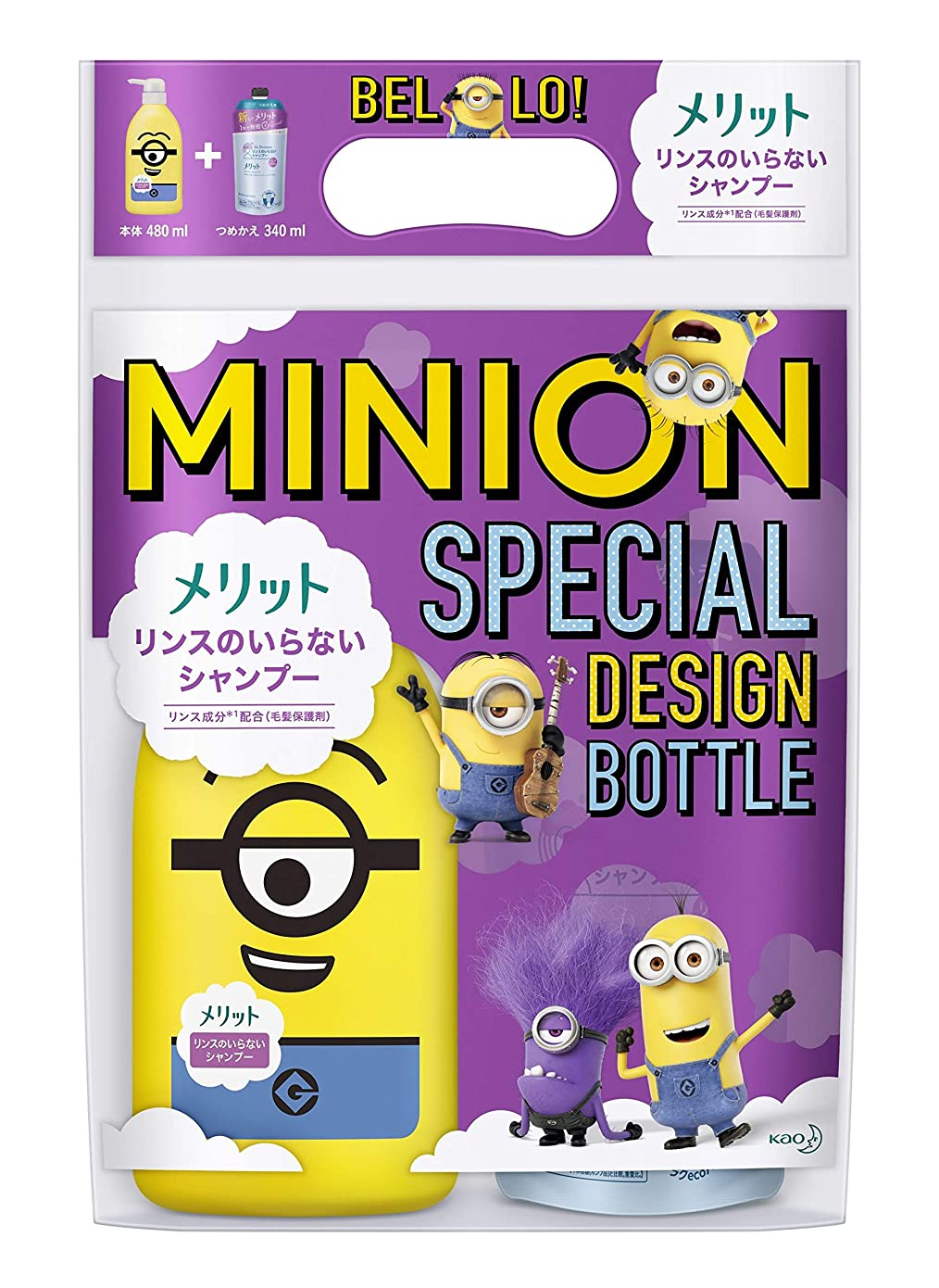 代表団現在頼るメリット リンスのいらないシャンプー ミニオン スペシャルデザインボトル [ Minion Special Design Bottle ] + つめかえ用セット (デザインボトル480ml+つめかえ用340ml)