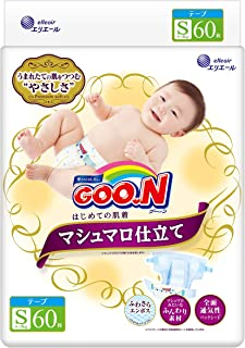 New. Goo. N Premium Soft Baby Swaddling Clothes Size S (4-8 kg) 58 Pieces Made in Japan – Perfect Gift for Mum & Baby