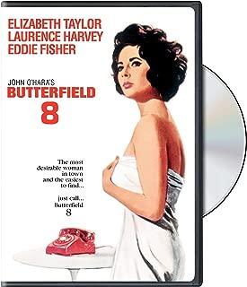 BUTTERFIELD 8 (DVD)