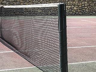 Amazon.it: LA RETE - Tennis: Sport e tempo libero