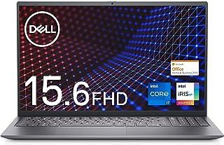 【MS Office Home&Business 2019搭載】Dell ノートパソコン Inspiron 15 5510 シルバー Win10/15.6FHD/Core i7-11370H/16GB/1TB SSD/Webカメラ/無線LAN ...