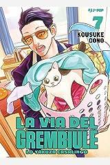La via del grembiule. Lo yakuza casalingo (Vol. 7) Copertina flessibile