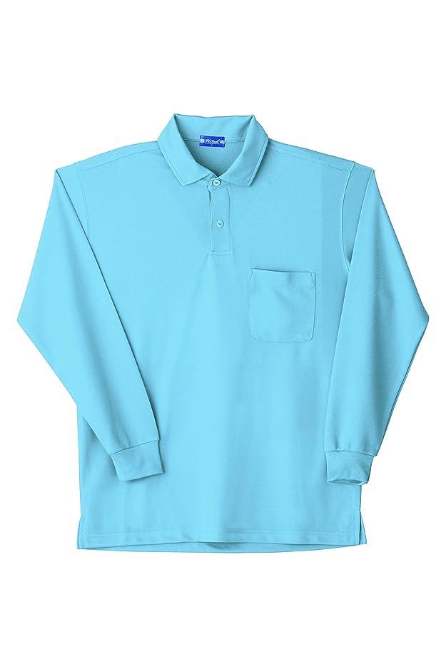 郵便屋さん道路好きSOWA(ソーワ) 長袖ポロシャツ(胸ポケット有り) サックス LLサイズ 50120