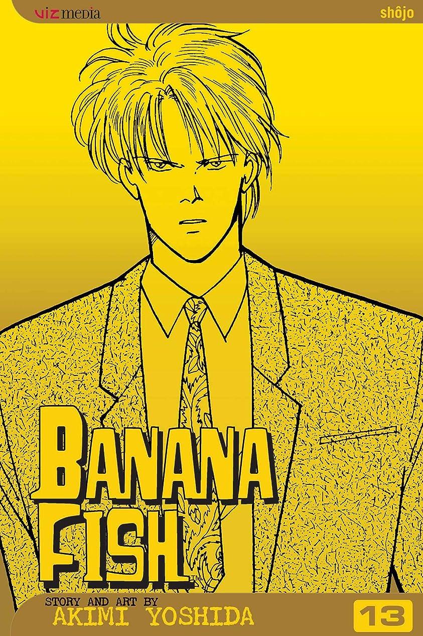 試験タクト引き潮Banana Fish, Vol. 13